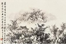 白云横翠岭——黄君璧画集序