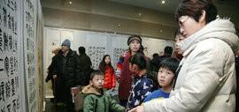 高清图:书法名家再写国展作品 天津市国展获奖书家作品展在武清开幕