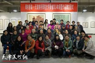 视频:华枝春满—天津美术学院女同学会2014年展