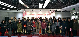 金犬纳福·中国第十一届生肖画及国画优秀作品展在津开幕