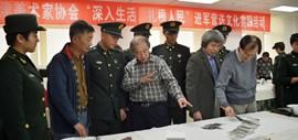 高清图:天津美协主席团到警备区慰问 军民共叙鱼水情
