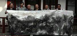高清图:天津山水画艺委会为十二届全国美展献巨幅佳作