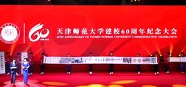 城市画派画师大:60米长卷献礼天津师范大学六十华诞