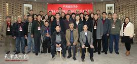中国楹联学会在津集中召开多项工作会议 安排部署推动重点工作上台阶
