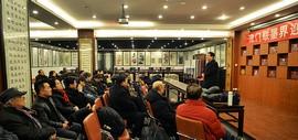 津门联墨界迎春雅集在中国楹联博物馆举行