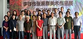 高清图:李存伟,张振群伉俪美术作品展在乾庄画院举行