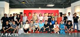 天津画院写生作品展在青年美术创作研究中心青创美术馆举行