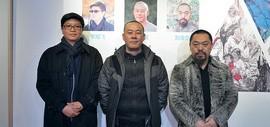 同窗问道——李旭飞、徐展、刘金凯中国画作品展在鸿德艺术馆开幕