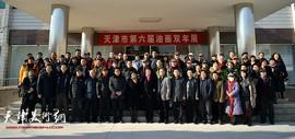 """""""天津市第六届油画双年展""""在武清区美术馆开展"""