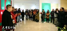 90后艺术家王储在津首办个展 展示童贞世界的美好与奇妙