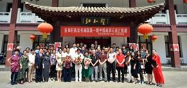 圣和轩西沽书画园第一期高学年、史玉中国画学习班汇报展开幕