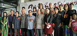 高清图:滨海新区规模最大的乾庄书画院成立 首展成功举行