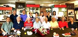 心灵上的绿洲·吴燃艺术研讨会在水香洲书院举行