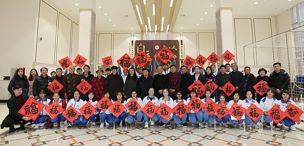 我们的中国梦——红桥区书画家送文化和温暖进学校、社区活动在万博manbetx安卓版五中举行