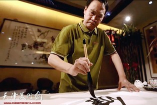 视频:画家马寒松倾情出演第十三届全运会宣传片