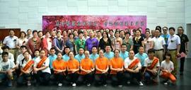高清图:天津市美术中等专业学校建校五十五周年新老师生再聚首