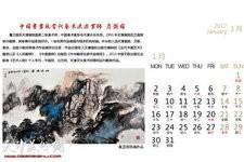 詹卫国2017丁酉挂历欣赏:鸡鸣春曲霞满天