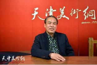 视频:著名画家李寅虎做客天津美术网