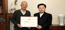 著名画家沈光伟教授受聘陈少梅艺术研究会终身艺术顾问