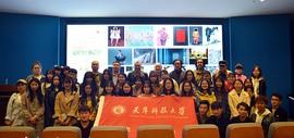 西南中国·茁壮生长的力量——四川美术学院教师作品展在滨海美术馆开幕