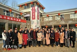 视频:第四届庭前春早-贾广健师生中国画作品展