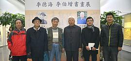 高清图:李德海、李伯增书画展在天津图书馆展厅开幕