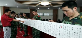 高清图:津门书法家梁天顺硬笔书法百米长卷公开展示
