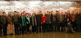 大匠之园——白庚延艺术作品展在天津美术学院美术馆开幕