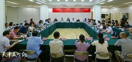 天津市文艺界学习贯彻习近平总书记致中国文联中国作协成立70周年的贺信
