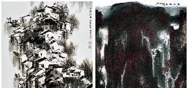 相约全运·筑梦津门—天津名家中国画邀请展作品欣赏-山水篇