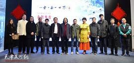 """庆祝建国70周年""""文新秀古""""贾广健师生作品展在廊坊市开幕"""