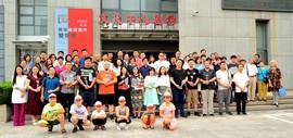 天津市首届青年美术创作双年展在西青区文化中心开幕