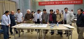 高清图:津门书画家慰问劳模笔会在天津师范大学举行