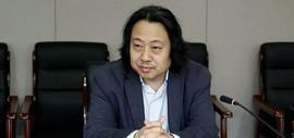 贾广健任天津美术学院副院长 主持行政日常工作