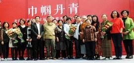 高清图:首届京津冀著名女画家邀请展天津画家展风采