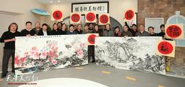 津门书画名家挥毫泼墨 共庆阳光星期八儿童主题乐园盛大开业