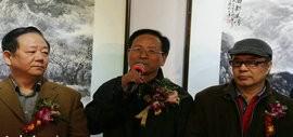 高清图:溪山风骨—郭金标山水画展在鸿德艺术馆举办
