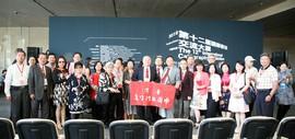 高清图:弘扬书法艺术,架设友谊桥梁 第十二届国际书法交流大展在天津开幕