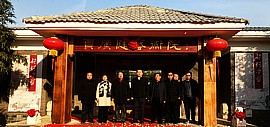 贾广健艺术馆更名为贾广健艺术院 2018贾广健花鸟画工作室毕业展开幕