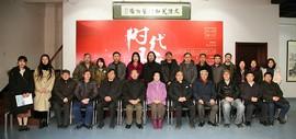 时代丹青-天津市政协人物画艺术研究院第二届作品展在天津美术网艺术馆开幕