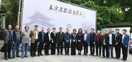 天津安徽隶书交流展在合肥亚明艺术馆开幕