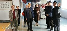 天津市文联送服务下基层走进青光镇 张建会讲书法艺术