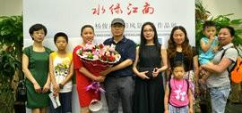 高清图:水绿江南—杨俊甫水彩风景写生画展在津开幕