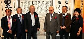 凝聚世界精英 弘扬中国书画—记第二届香港国际书画艺术双年展