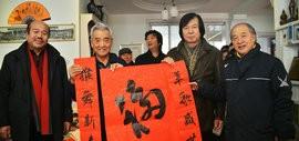 """高清图:""""宝地腾飞""""寓发展 天津美术家走进宝坻送文化"""