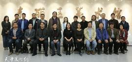 """""""旅者·天津""""插图艺术设计展在东丽区美术馆开幕"""