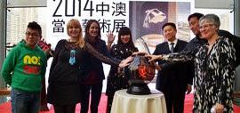 高清图:移形换影·2014中澳当代艺术展在梅江国际艺术馆开幕