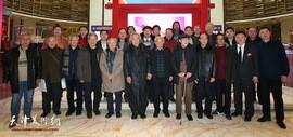 天津政协之友书画院、长城书画院迎新春座谈会在津利华大酒店举行