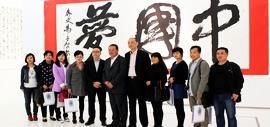 高清图:天容海色·马孟杰书法作品展在西安美术馆开幕