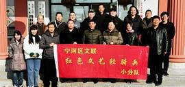 宁河区美术家协会开展新年下基层慰问贫困户暨文化下乡活动